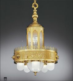 Ottoman Brass 1 Foyer Chandelier, Chandeliers, Beacon Lighting, Islamic Architecture, Antique Lamps, Ancient China, Islamic Calligraphy, Oriental, Ottoman