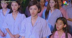 สาวน้อยอ้อยควั่น ตอนที่ 11 วันที่ 24 กันยายน 2558