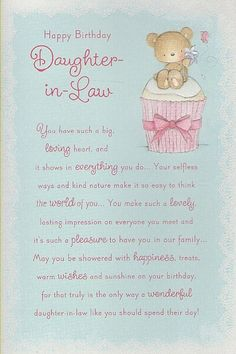 Daughter in Law Birthday Greetings | ... Birthday Cards, Daughter in Law, Happy Birthday Daughter-in-law