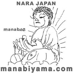 下描きです。 #大仏 #奈良 #greatbuddha #nara #... http://manabiyama.tumblr.com/post/168489451249/下描きです-大仏-奈良-greatbuddha-nara-japan-pref47 by http://apple.co/2dnTlwE