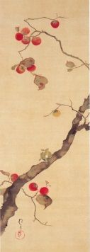 Sakai Hoitsu, Japanese Art Ukiyo-e