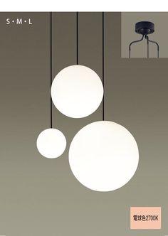 吹き抜け用LEDシャンデリア・黒(S・M・L)| MODIFY SPHERE | インテリア照明の通販 照明のライティングファクトリー