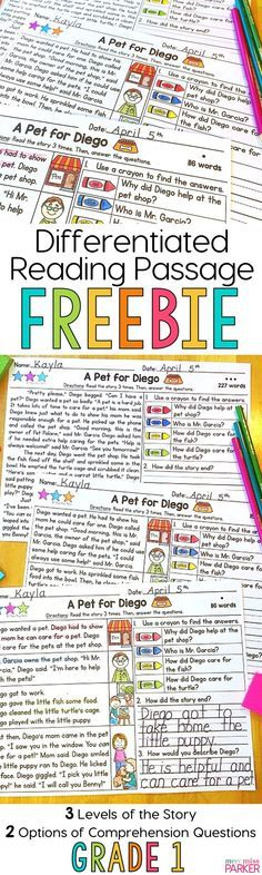 FREE Differentiated Reading Passage for first grade, This free reading comprehension passage can be used for reading interventions, literacy centers, homework, and guided reading groups in your grade classroom! Reading Comprehension Passages, Reading Fluency, Reading Intervention, Teaching Reading, Free Reading, Learning, Close Reading, Reading Time, Teaching Tools