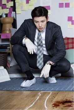 Ji Chang Wook. Suspicious Romance / Suspicious Partner
