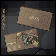 Architecture business card business card psd psd templates and architectural decoration business card design to enjoy the psd templates download card httpweilipicweili10199937ml reheart Choice Image