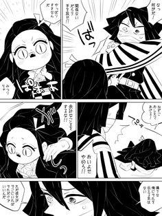 Chibi, Twitter Sign Up, Anime, Funny Memes, Thankful, Shit Happens, Manga, Movie Posters, Manga Anime