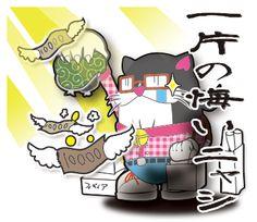 oSUshi(@oSUshi69091988)さん   Twitter