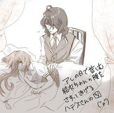 Hades x Yui Kamigami no Asobi