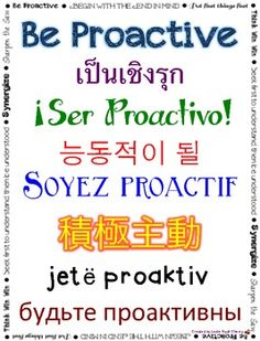 7 Habits Bulletin Board Ideas | Leader in Me Posters (7 Habits) Written in Different Languages (ESL ...
