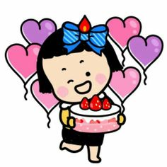 Cartoon Stickers, Cute Stickers, Mobiles, Birthday Wishes For Kids, Happy Birthday, Cute Sketches, Whatsapp Dp Images, Cute Emoji, Cute Art Styles