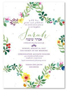 Floral Star of David Unique Bat Mitzvah Invitations. Beautiful flowers woven in a Star of David for your bat mitzvah ceremony. Invite your guests to plant your invites to grow wildflowers in their garden or greenhouse. Perfect and eco-friendly.