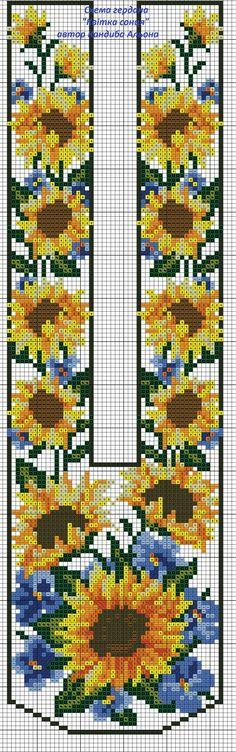 Схема гердана Cross Stitch Bookmarks, Beaded Cross Stitch, Cross Stitch Flowers, Peyote Stitch, Cross Stitch Charts, Cross Stitch Designs, Cross Stitch Patterns, Bead Loom Patterns, Beading Patterns