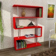 "Orren Ellis O'Neil Modern 51"" Cube Unit Finish: Red Melamine"