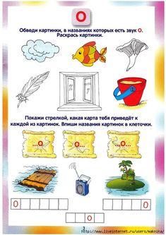 90773671_large_Zvyki_i_bykvi4.jpg (494×699)
