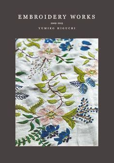 yumiko higuchi book