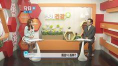 통증과 디스크,체형교정,사상체질(Pain and disc, bodytype, Sasang Constitutional Medicine of Korea)-우리들한의원의 김수범박사 쿠키방송 닥터플러스제공  통증, 동통과 디스크, 체형교정, 사상체질 http://www.iwooridul.com/pain/korean-medical-pain/pain-kuki-tv-health  유튜브 http://youtu.be/sKRKFj2f2Zk 유스트림 http://www.ustream.tv/recorded/55817394  The history,the origins, causes, types of pain, looked in Korean medicine. And the pain is treated by acupuncture, moxibustion, cupping, herbal acupuncture, chuna therapy, bee venom therapy, maeseon therapy…