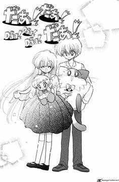 Ufo, Printer, Anime, Baby, Fictional Characters, Printers, Cartoon Movies, Infants, Anime Music