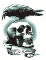 Resultado de imagem para corvo tattoo Desenho De Carpas 5eb0da42fdd