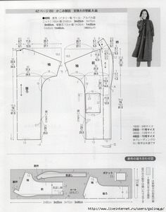 Amazing Sewing Patterns Clone Your Clothes Ideas. Enchanting Sewing Patterns Clone Your Clothes Ideas. Japanese Sewing Patterns, Easy Sewing Patterns, Coat Patterns, Clothing Patterns, Dress Patterns, Apron Patterns, Coat Pattern Sewing, Pattern Drafting, Jacket Pattern