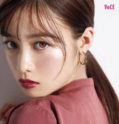 """今をときめく女優が最旬の""""河北メイク""""で冬一番の顔つきにバージョンアップ! めくるめくワザで表情を変える彼女のエッセンスを取り入れて、すれ違う誰もが振り返るあなたに一新。 Japanese Makeup, Japanese Beauty, Asian Beauty, Cute Japanese Girl, Face Light, Kawaii Girl, Beautiful Asian Women, Sexy Asian Girls, Girl Face"""