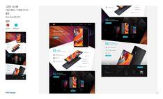 2018포트폴리오portfolio - 브랜딩/편집 · UI/UX, 브랜딩/편집, UI/UX, 그래픽 디자인, UI/UX Desktop Screenshot, San, Ui Ux, Design