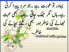 2678 Best Golden Words In Urdu Images In 2019 Urdu Quotes Manager