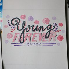 Forever we are young 넘어져 다치고 아파도  끝없이 달리네 꿈을 향해 #BTS #화양연화 # 방탄소년단 #kpop #V…
