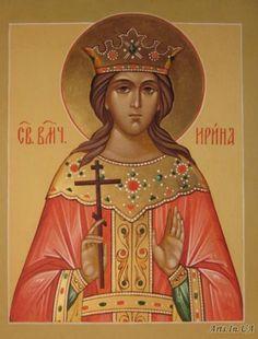 St Irina the Tsarina  /  Св.Ирина