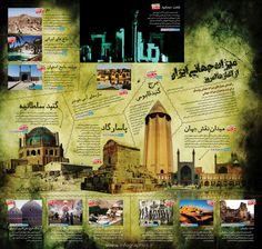 The World Heritage Of Iran