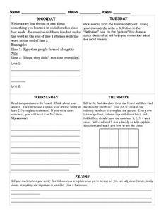 pbis action plan template ed 351 behavior management plan livebinder ideas for the house. Black Bedroom Furniture Sets. Home Design Ideas