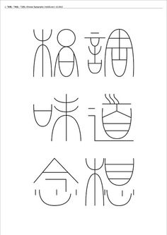 All sizes   Chinese Typography, via Flickr.