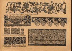 Some more Hungarian embroidery patterns... and some jugs...