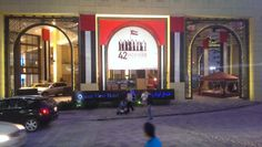 The Emirati 42 Heritage Village, popped up right outside our front door for the UAE National Day celebrations 2013.