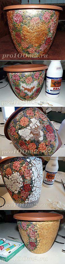 Красивый цветочный горшок. Декупаж и мозаика из яичной скорлупы | Умелые ручки
