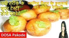 Breakfast Juice, Indian Food Recipes, Ethnic Recipes, Baked Potato, Hamburger, Bread, Snacks, Drink, Baking