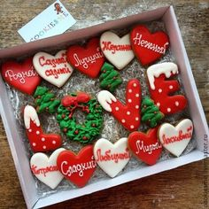Купить Набор love новогодний - 14 февраля, День Святого Валентина, пряники, имбирное печенье