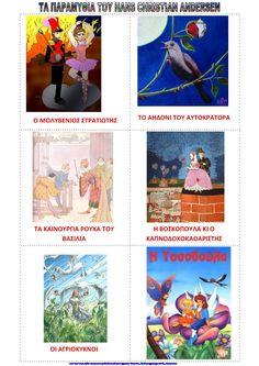 dreamskindergarten Το νηπιαγωγείο που ονειρεύομαι !: 2 Απριλίου - Ημέρα παιδικού βιβλίου