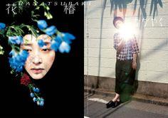 表1・表4 Ad Fashion, Fashion Design, Book Posters, Communication Design, Shiseido, Book Design, Fashion Photography, Banner, Kawaii