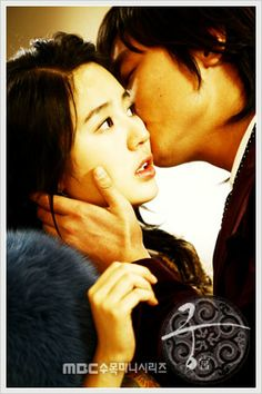 Goong/Princess Hours Drama Film, Drama Series, Kdrama, Princess Hours, Quotes About Love And Relationships, Relationship Quotes, Goong, Film Watch, Korean Wave