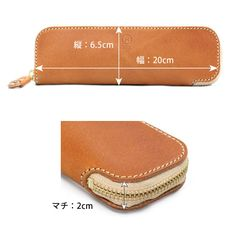 PORCO ROSSO | Rakuten Global Market: PORCO ROSSO leather pen case [3 business days] 【sg10】