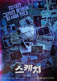 Sketch / 스케치 / Seukechi Kdrama (Dorama) OSTYear of release: 2018Country: South KoreaAudio codec: MP3Bitrate of audio: 320 kbpsDuration: 00:06:48