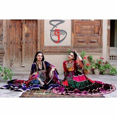 Afghani Clothes, Who People, Pakistani Dresses Casual, Afghan Dresses, Western Outfits, Afghanistan, Traditional Outfits, Different Styles, Mini Skirts
