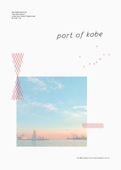 macaronn:  Japanese Poster: Port of Kobe. Naoki Ikegami. 2011