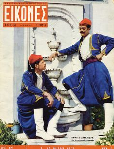 Από το βιβλίο ΕΙΚΟΝΕΣ: 1955-1957 The Complete Cover Archive (Εκδόσεις Τσαγκαρουσιάνος) Το περιοδικό ΕΙΚΟΝΕΣ ήταν δημιούργημα της Ελένης Βλάχου. Το τολμηρό εγχείρημα της «Μεγάλης Κυρίας» της ελληνικής δημοσιογραφίας εμφανίστηκε στα περίπτερα στις 31 Οκτωβρίου 1955. Ήταν το πρώτο εικονογραφημένο περιοδικό στην Ελλάδα.