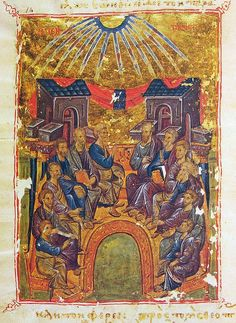 Metropolitan Panteleimon of Antinoes -  Sunday of Pentecost