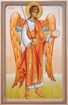 Archangel Michael by Dragan Jovanovic