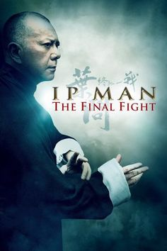 Ip Man: The Final Fight (2013)  In postwar Hong Kong, legendary Wing Chun grandmaster Ip Man is reluctantly called into action once more, when what begin as simple challenges from rival kung fu styles soon draw him into the dark and dangerous underworld of the Triads. Now, to defend life and honor, he has no choice but to fight one last time...