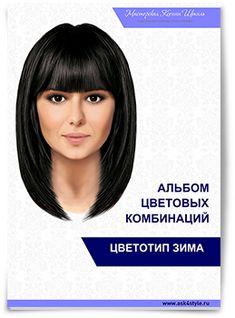 Личный кабинет   Мастерская Ксении Штиль