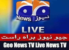 GEO News Live Watch Live TV Channel in Pakistan Geo News Urdu, Live Tv Streaming, Watch Live Tv, Live Channels, Geo Tv, Youtube Live, Internet Tv, Music Channel, Live News