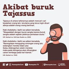 Always positive thinking don't be negative :) Positive Quotes, Motivational Quotes, Inspirational Quotes, Muslim Quotes, Islamic Quotes, Law Of Attraction Meditation, Moslem, All About Islam, Antara